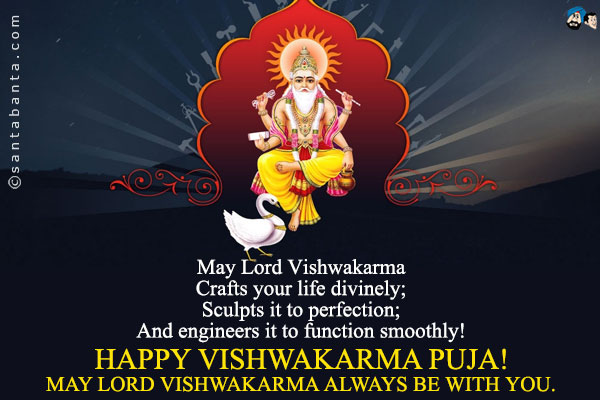 Happy Vishwakarma Day Wallpapers 2015