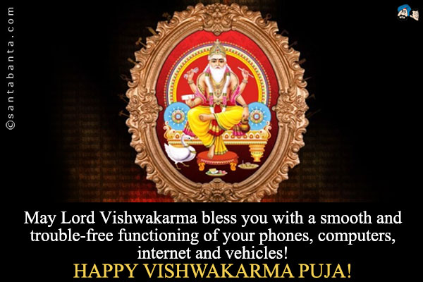 Happy Vishwakarma Day Kanya Sankranti Puja Vidhi Muhurat Wishes ...