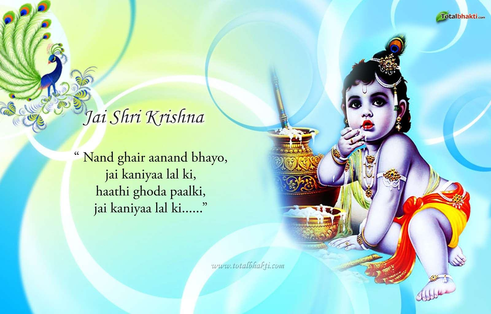 Krishna Janmashtami Images Photos 2015