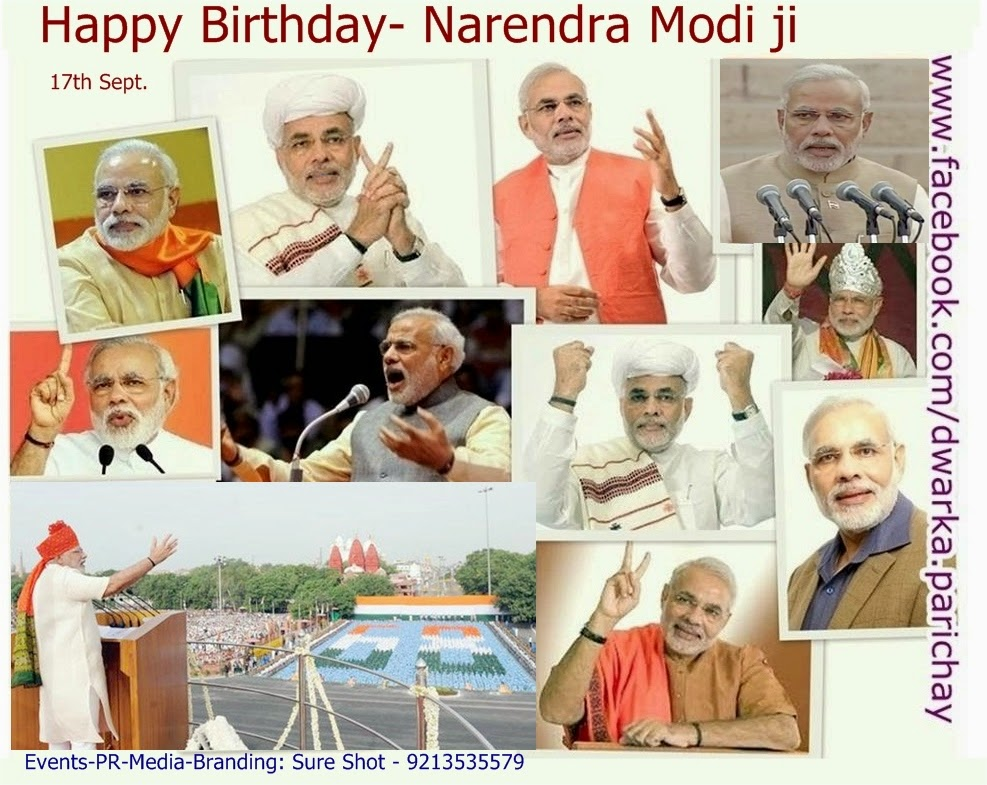 Narendra Modi Happy Birthday