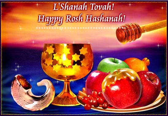 Rosh Hashanah Jewish New Year Images
