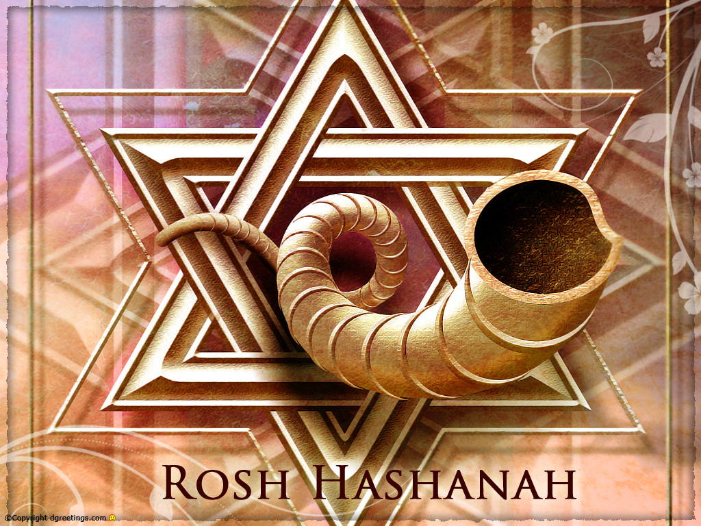 Rosh Hashanah Jewish New Year