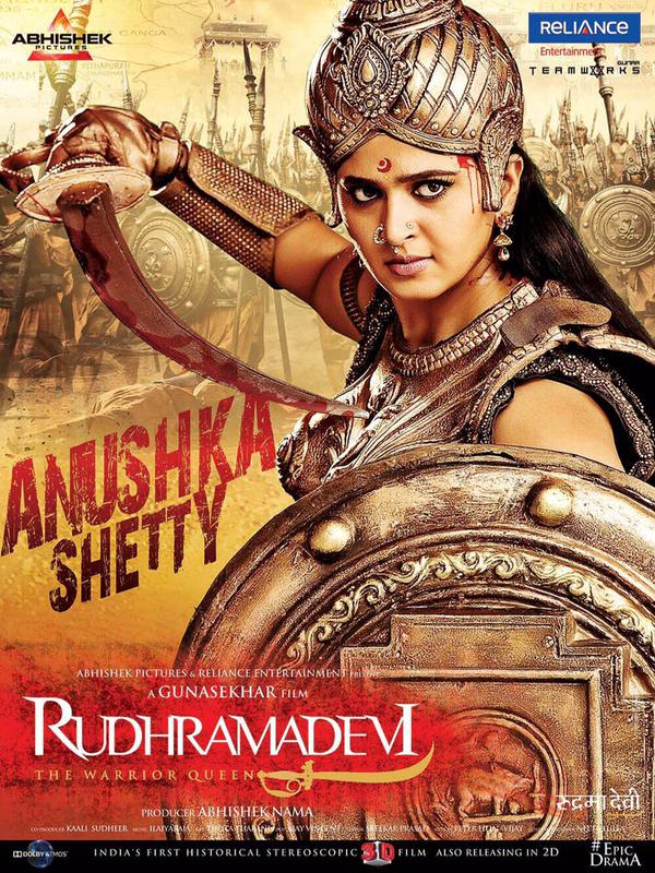 Rudhramadevi Movie 3 new Posters