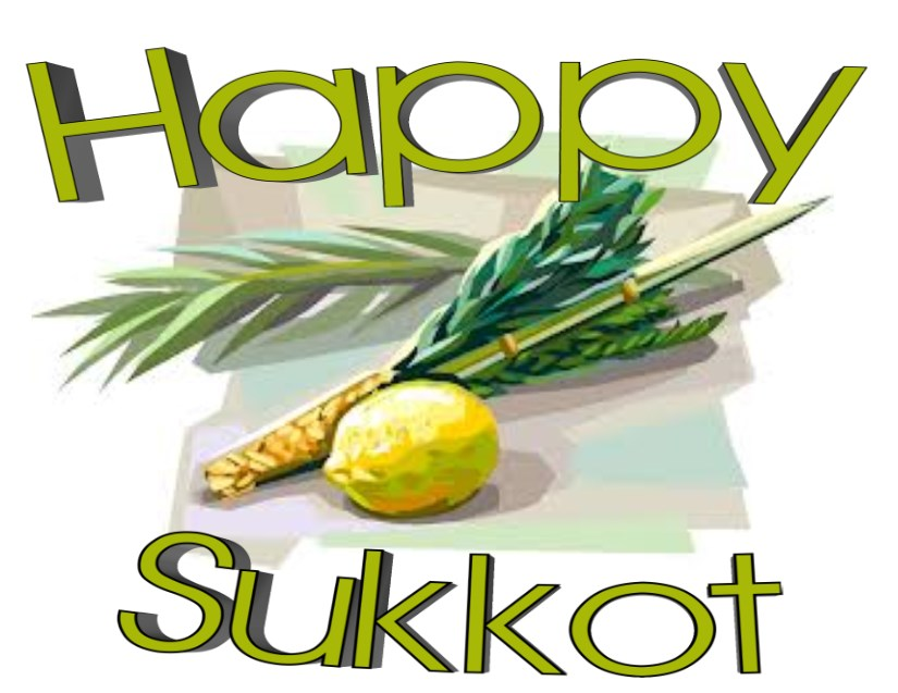 Sukkot Wallpapers