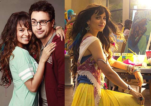 Sunday 1st weekend Katti Batti Movie 3rd Day Box Office Collection