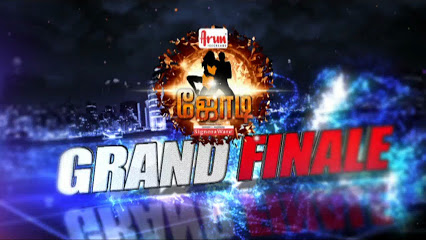 Tv Reality Show Jodi No 1 Season 8 Grand Finale Episode Winner Name