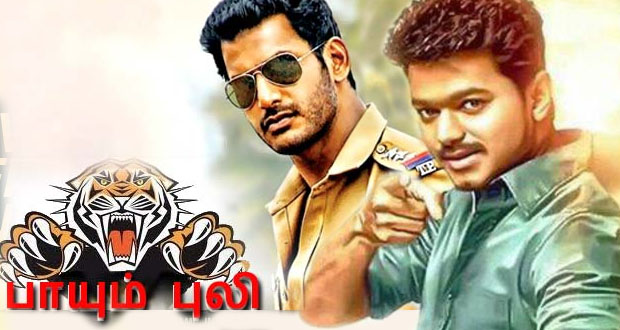 Tamil Paayum Puli Movie Review Rating 1st Day Box Office Collection