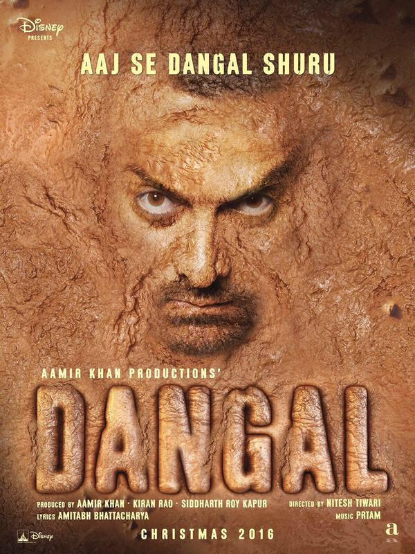 Today Aamir Khan Upcoming Dangal Movie 1st Look Poster Image Released