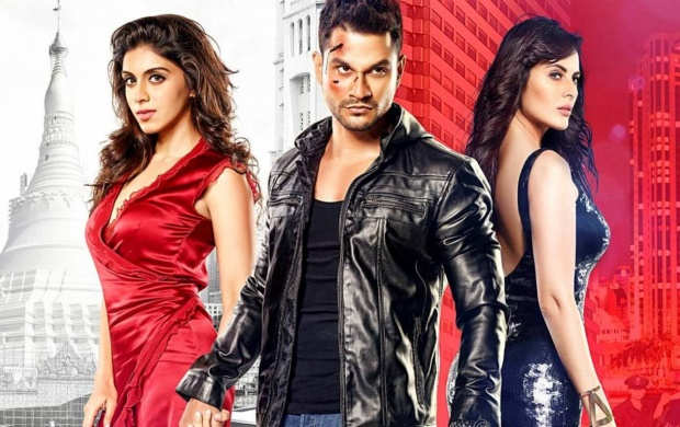 Today Bhaag Johnny Movie 4th 5th Day Box Office Collection
