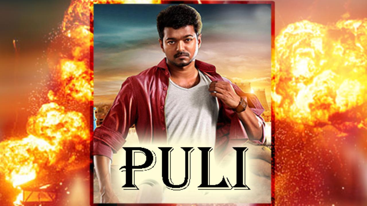 Today Tamil Puli Movie Trailer 2 Video Released