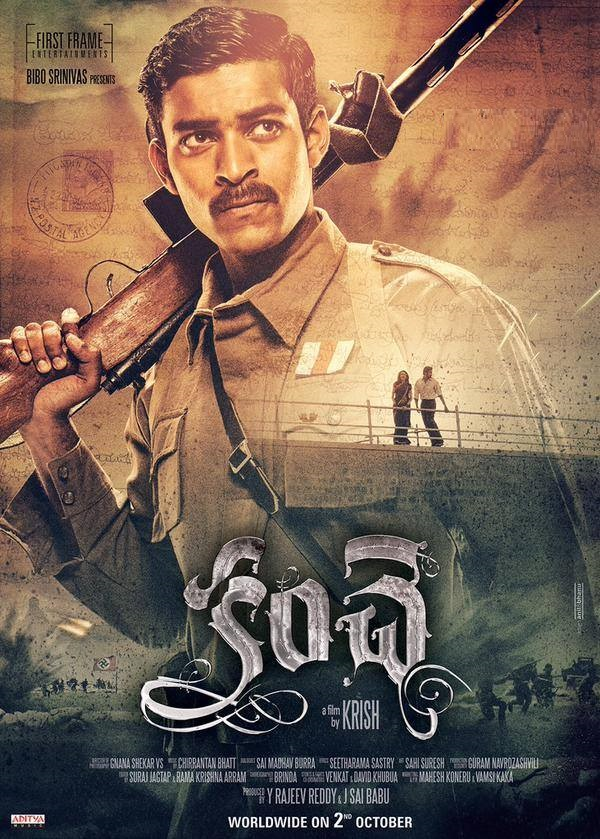 Varun Tej Next Kollywood Film Kanche Trailer Video Released