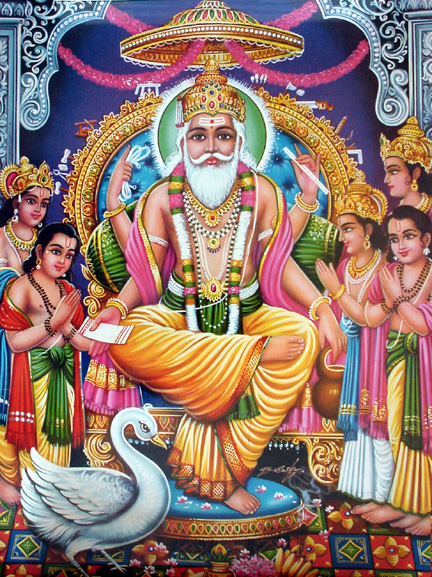 https://dekhnews.com/wp-content/uploads/2015/09/Vishwakarma-day-2015.jpg