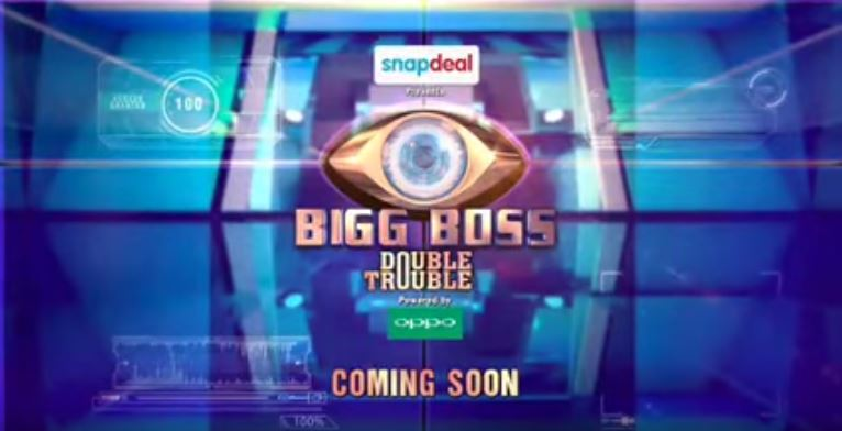 Wow! Bigg Boss Season 9 Promo Video Released Based On Double Trouble Theme