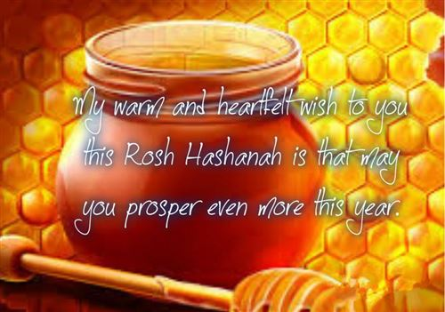Rosh Hashanah Jewish New Year Sms Wishes Messages Images