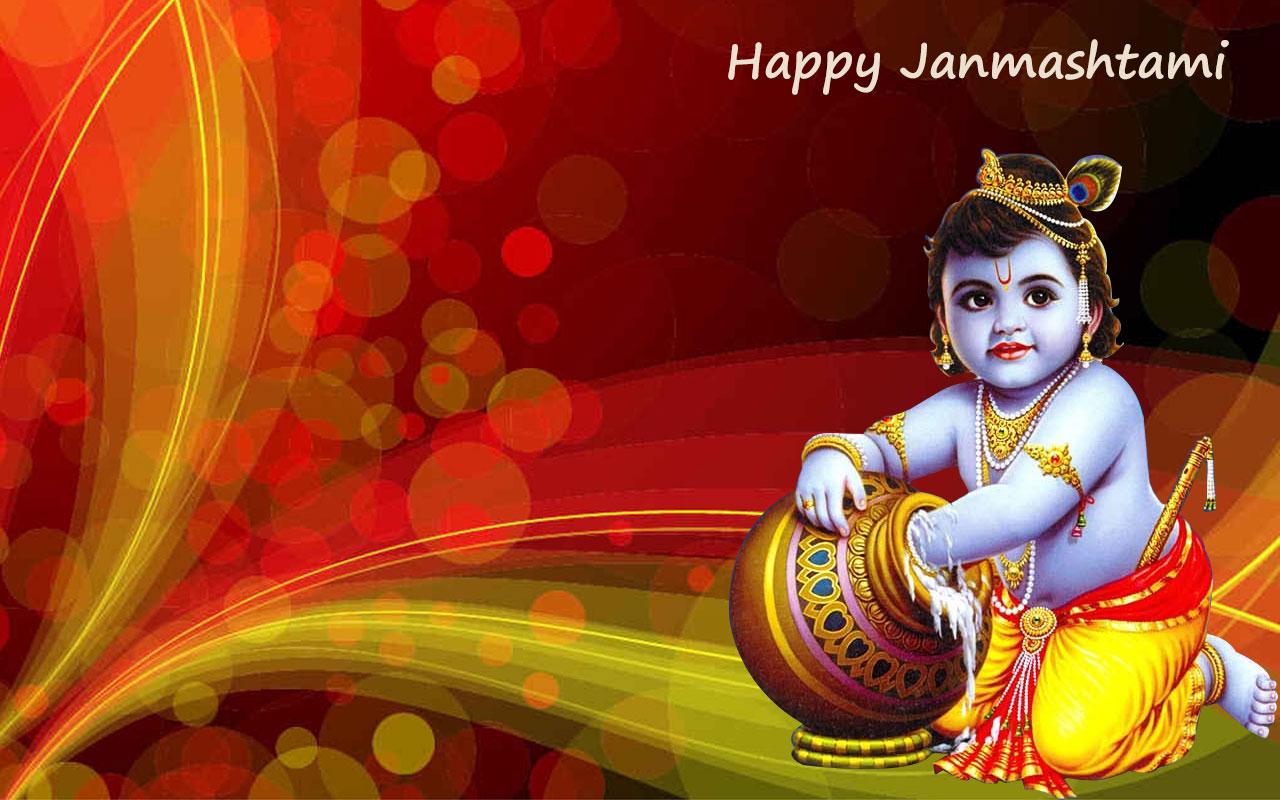 happy Janmashtami Photos 2015