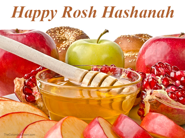 Rosh hashanah jewish new year sms wishes messages images photos happy rosh hashanah m4hsunfo