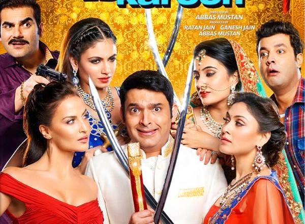 KKPK 2nd Weekend Kis Kisko Pyar Karu Movie 8th 9th 10th Day Box Office Collection