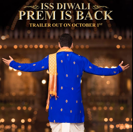 Prem is Back : Salman Unviels First poster look of Prem Ratan Dhan Paiyo