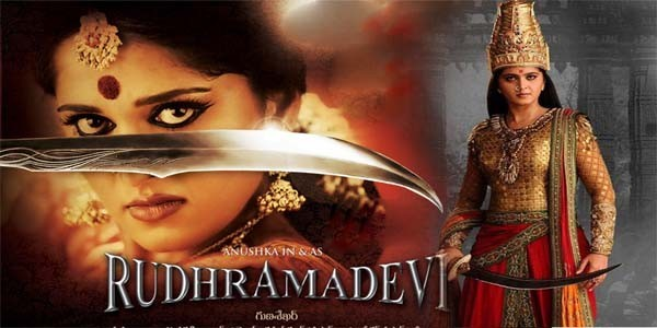 1st Week Rudhramadevi Film BOC Rudramadevi Movie 6th 7th 8th Day Box Office Collection