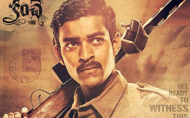 1st Weekend Kanche Movie 4th Day Box Office Collection