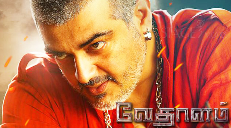 Tamil Vedalam Movie 20th 21st Day Box Office Collection