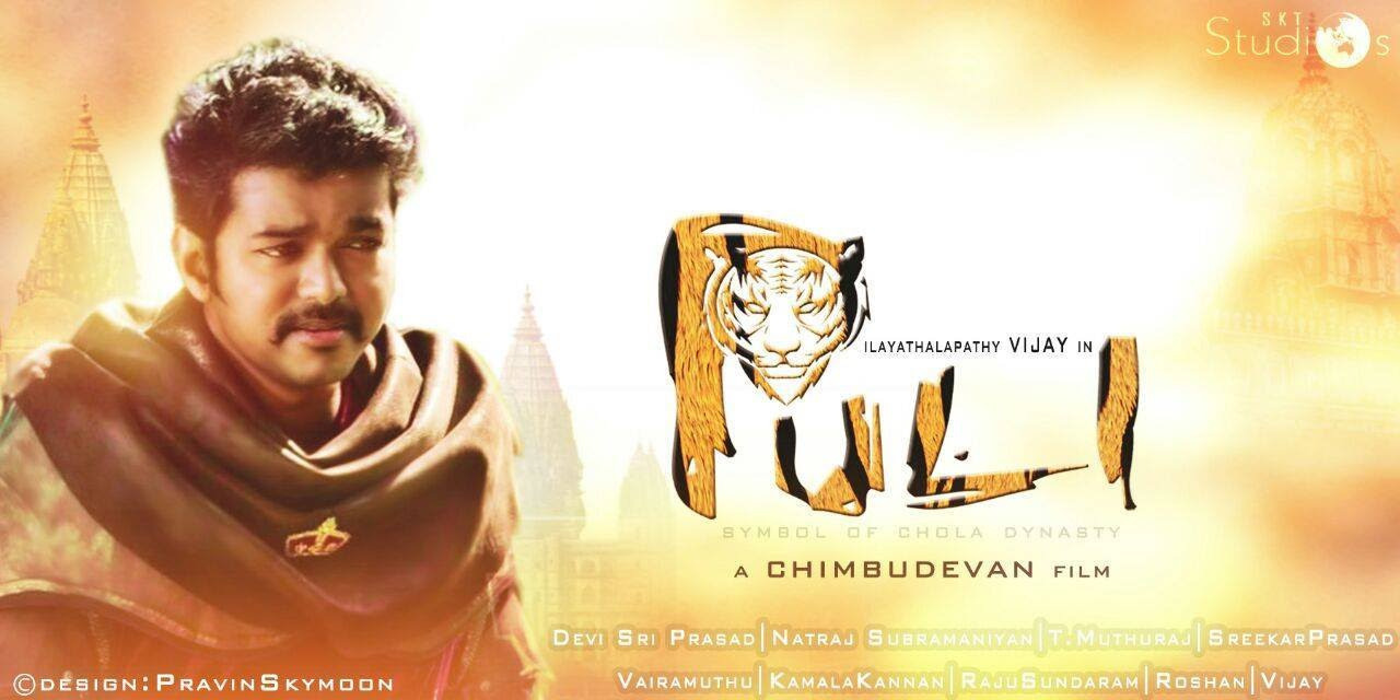 1st Month Puli Movie 28th 29th Day Box Office Collection