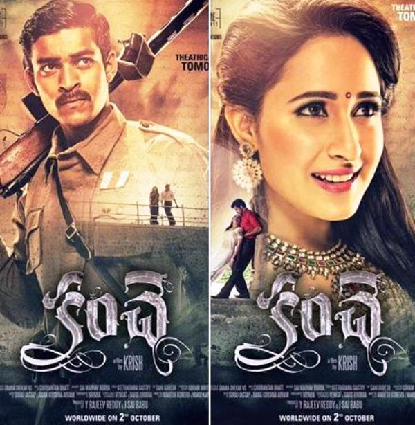 Kanche Movie Review Rating First 1st Day Box Office Collection