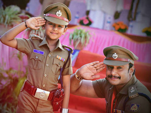 Kannada Mr. Airavata Movie 1st 2nd 3rd Day Box Office Collection Report