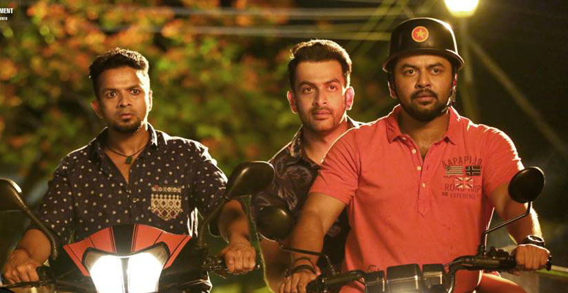 Malayalam Amar Akbar Anthony Movie Review Rating Opening 1st Day Box Office Collection