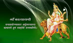 Navratri Katyayani Mata Rani Wallpapers 2015