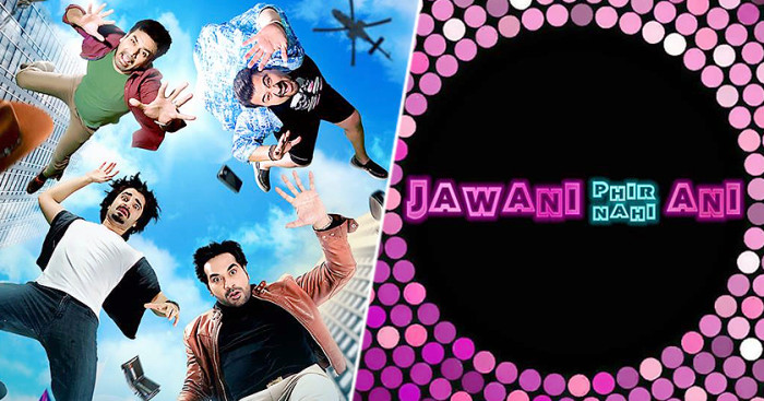 Pakistani 2nd Weekend Jawani Phir Nahi Ani Movie 8th 9th 10th Day Box Office Collection