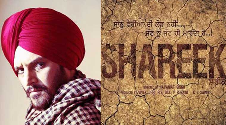 Punjabi Jimmy Shergill Shareek Movie Review Rating 1st Day Box Office Collection