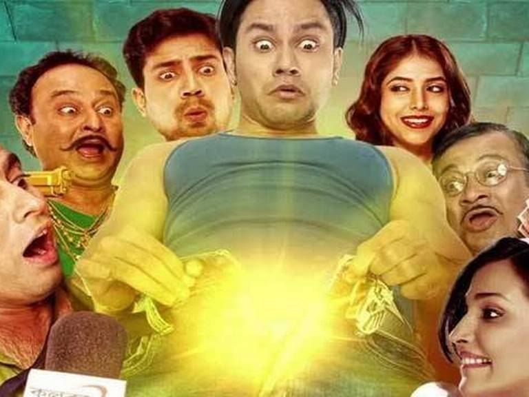 Released! Guddu Ki Gun Movie Review Rating 1st Day Box Office Collection