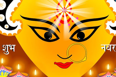 Happy Bangla Subho Mahalaya 2019 Quotes Sms Messages
