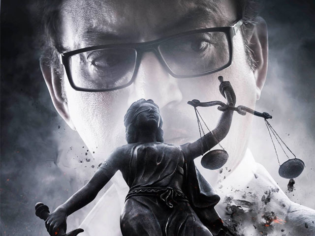 Sunday 1st Weekend Talvar Movie 3rd 4th 5th Day Box Office Collection