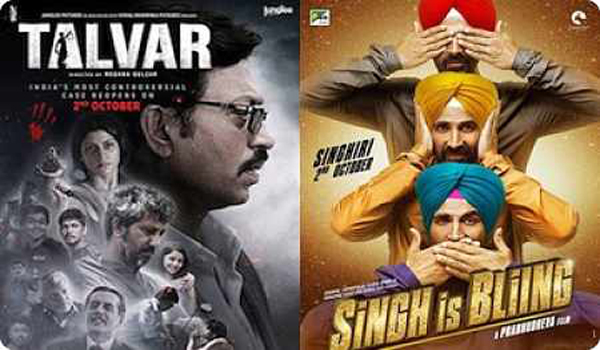Talvar 2nd Weekend SIB Singh Is Bling Movie 8th 9th 10th Day Box Office Collection