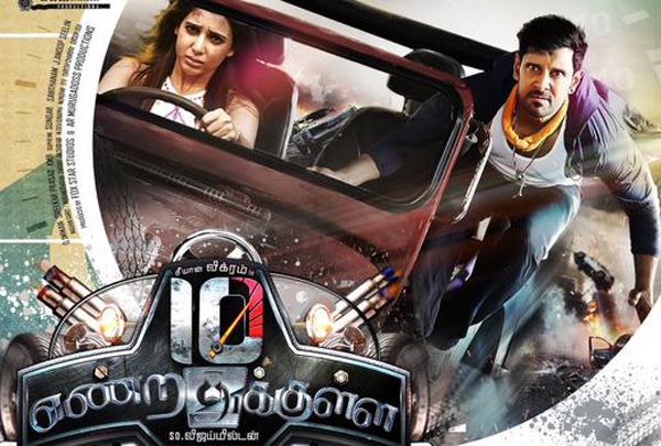 Tamil 10 Endrathukulla Film Review Rating 1st Day Box Office Collection