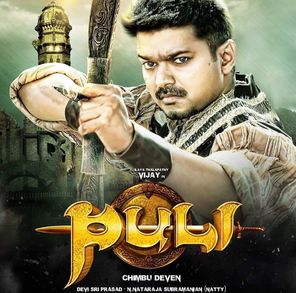 Tamil Puli Movie Review Rating Opening 1st Day Box Office Collection Hit Flop