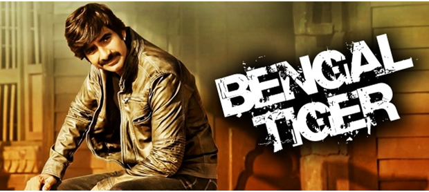 "Tamil Ravi Teja's ""Bengal Tiger"" Audio Sound Track Revealed"