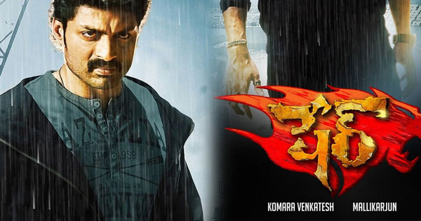 Telugu Sher Movie Review Rating 1st Day Box Office Collection