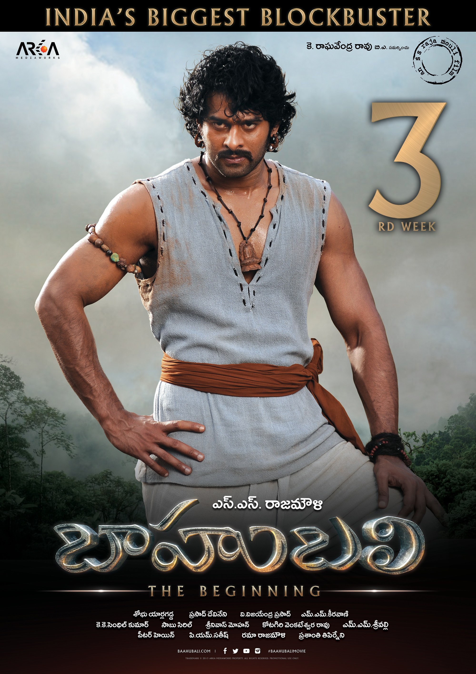 The Epic Baahubali 3 Film On The Way: SSR Confirms Third Part, But With Different Story