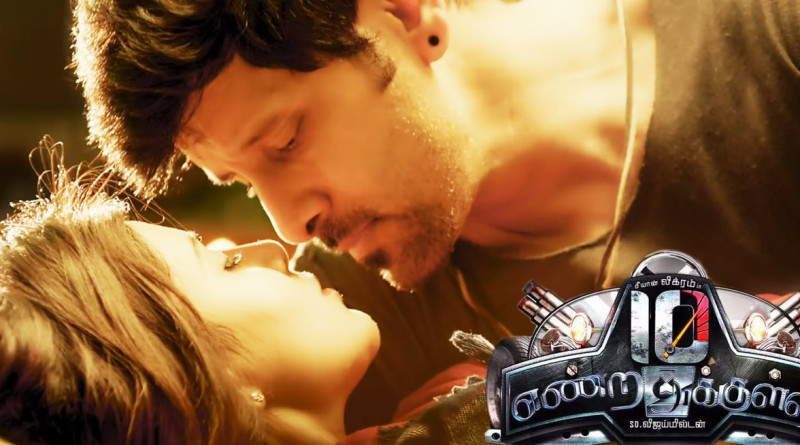 Today 10 Endrathukulla Movie 2nd Day Box Office Collection Report