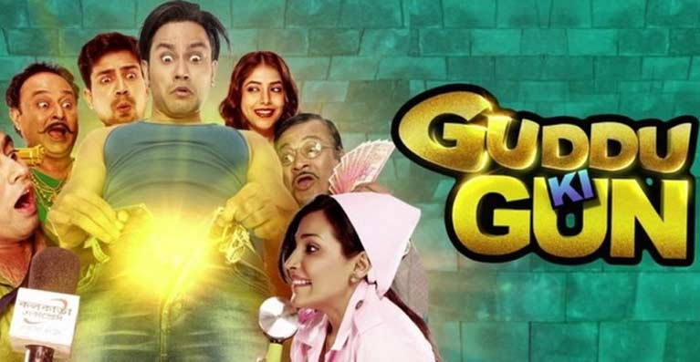 Today 1st Weekend Guddu Ki Gun Movie 2nd 3rd Day Box Office Collection