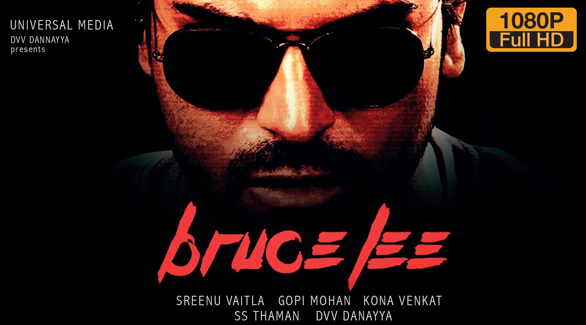 Tollywood Bruce Lee - The Fighter Movie Review Rating 1st Day Box Office Collection