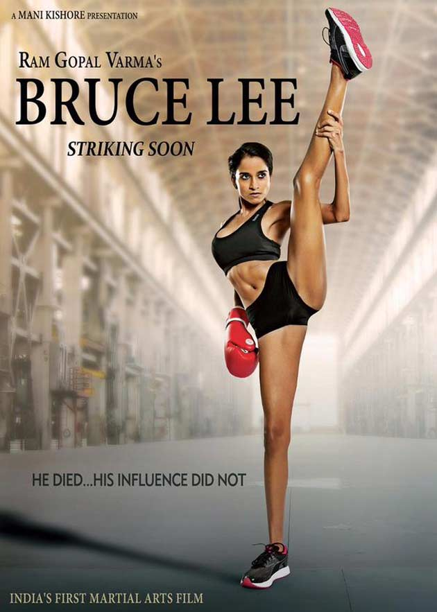 rgv bruce lee movie 2015
