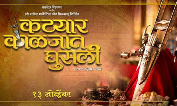 1st Week Katyar Kaljat Ghusli Movie 7th 8th Day Box Office Collection