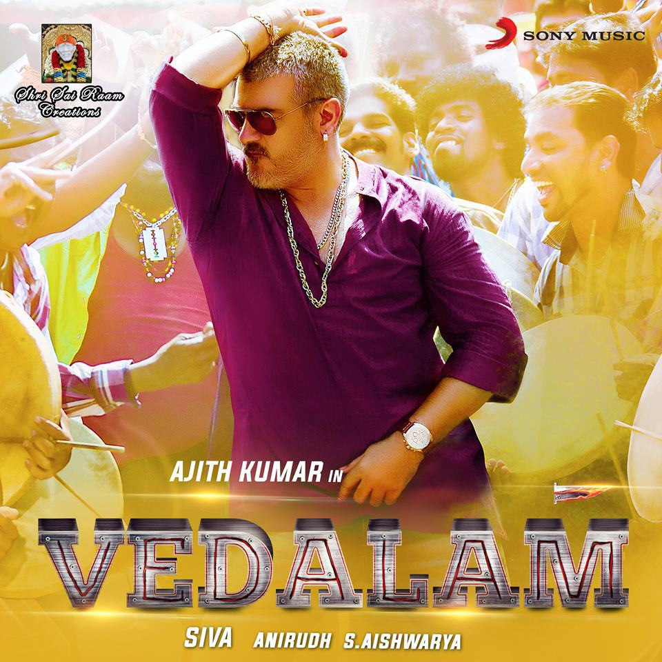 1st Weekend Vedalam Movie 4th 5th Day Box Office Collection