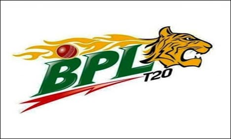 Watch 7th Match BPL 2015 Rangpur Riders vs Dhaka Dynamites Live Stream Score Result Prediction