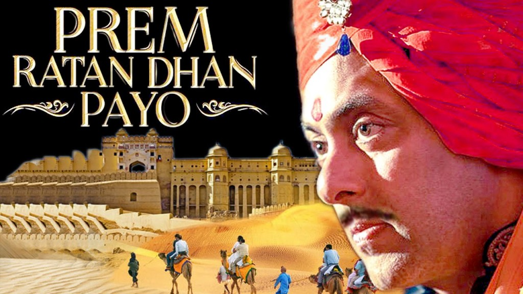Prem Ratan Dhan Payo' trailer released: It's a typical