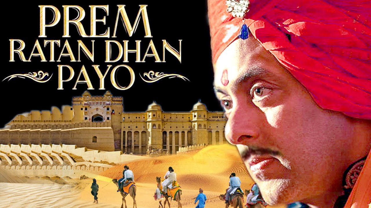 Today PRDP 14 Days Collection Prem Ratan Dhan Payo Film 15th Day Box Office Collection